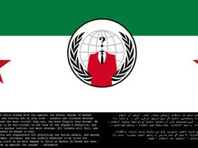Министерство обороны Сирии