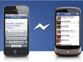 Фейсбук Messenger