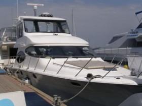 Шархан яхта