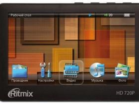 Ritmix RP-430HD,HD-медиаплеер