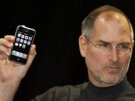 эпл, Айфон, million