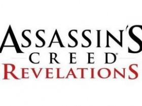 Assassin`s Creed: Revelations