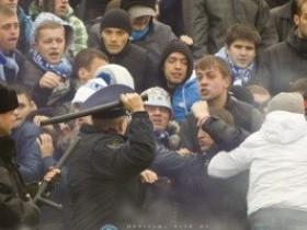массовые волнения на стадионах