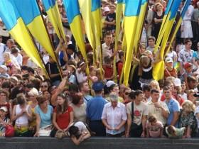 День Самостоятельности Украины