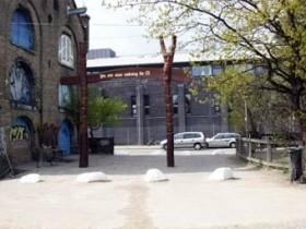 Коммуна Осло