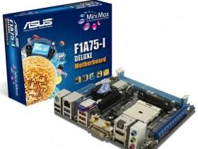 ASUS F1A75-I DELUXE: mini-ITX