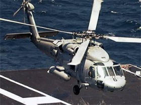 боевой вертолет