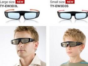 Sony TY-EW3D3,3D-очки