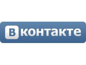 vkontakte,в контакте,вк