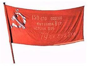 русский знак
