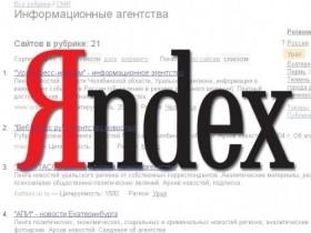 Yandex