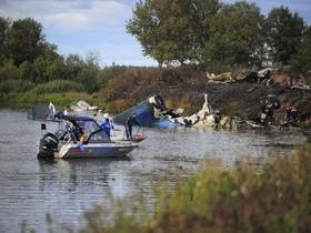 авиакатастрофа «Як-42»