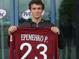 Роман Еременко