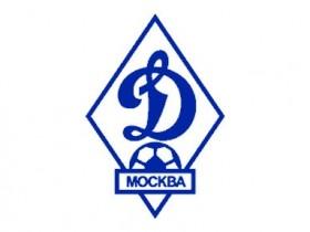 город Москва динамо