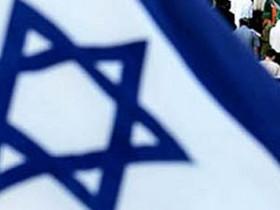 израиль,знак израиля