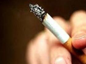 табакокурение