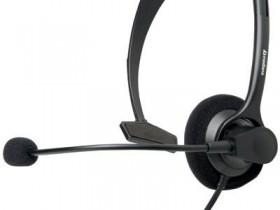 mediana Stereo Headset HS-182