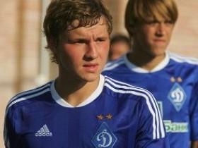 Динамо молодежь