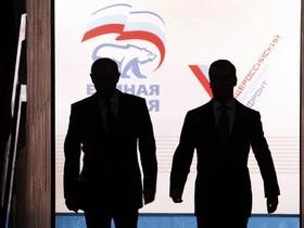 Путин - Медведев