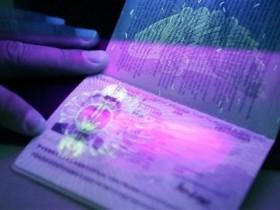 биометрический заграничный паспорт