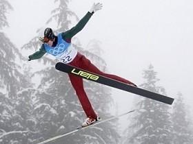 Скачки на лыжах с трамплина