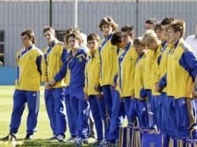 Молодежная сборная Украины U-16
