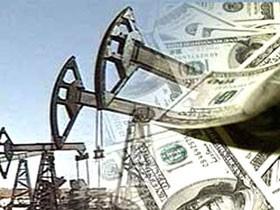 Расценки на нефть