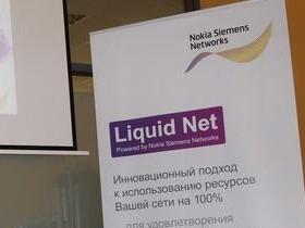 Liquid Net