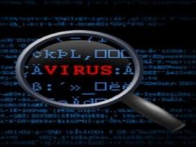 Сетевой червяк,вирус,опасность,вредное
