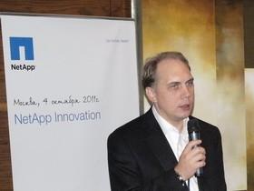 NetApp Innovation