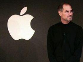 Эпл, Steve Jobs