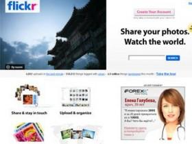 Ванкувер, Flickr, рекорд, фото, тройка, веб-сайт,