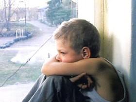 Дети улицы