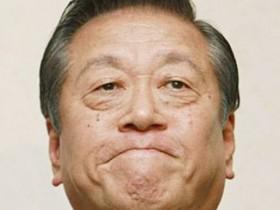 Итиро Одзавой,япония