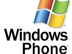 Виндоус Phone
