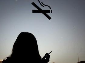 курение