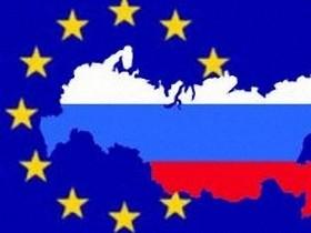 россия,ес