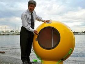 Седзи Танака
