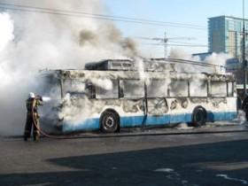 троллейбус,пожар