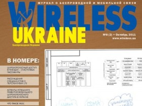 Wireless Ukraine