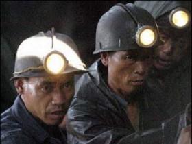 китай,шахтеры