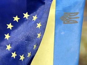 Украина-ЕС