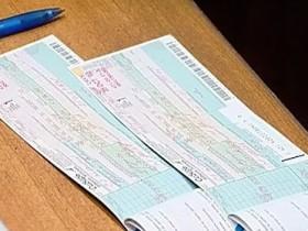 авиационные билеты