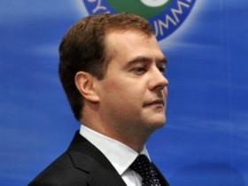 Медведев