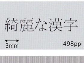 мобильный ЖК-дисплей