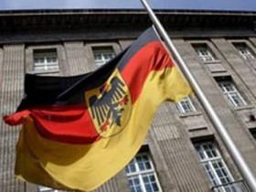 германия флаг