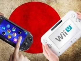PS Vita,Wii U