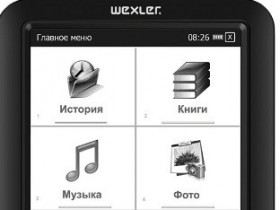 Wexler.BOOK E7001