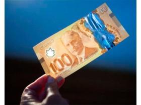 пластмассовые денежные средства