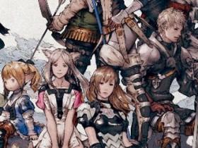 Final Fantasy XIV 2.0